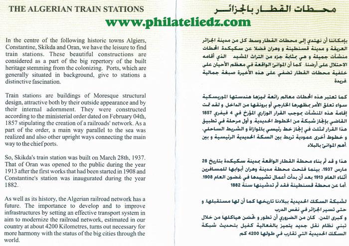 "Emission ""Gares d'Algérie"" du 09 Juillet - Page 2 N3"
