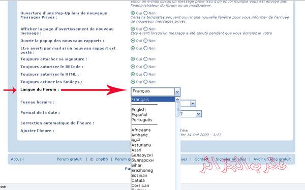 [Tutorial]Changer la langue de votre interface 5
