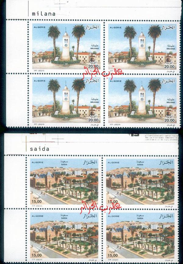 Emission villes d'Algérie. 2
