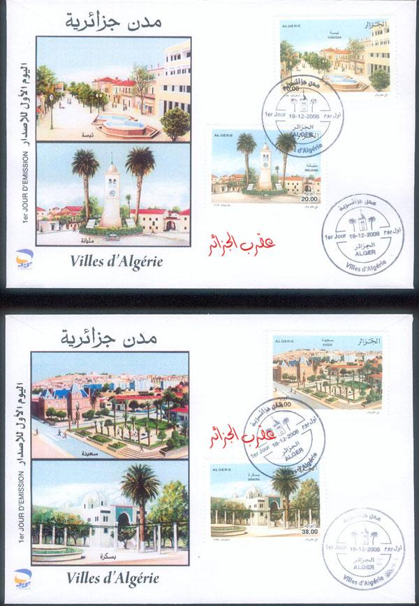 Emission villes d'Algérie. 3