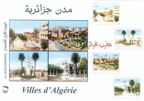 Emission villes d'Algérie. 31