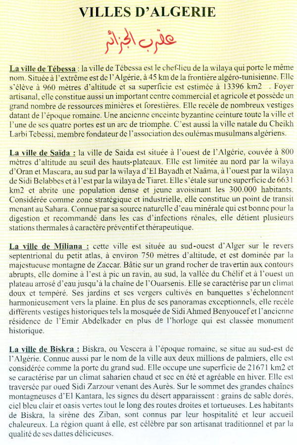 Emission villes d'Algérie. 6