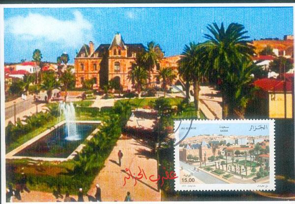 Emission villes d'Algérie. 8