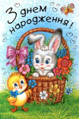 Поздравляем Маришку(nonona) с днем рождения!!!!! 03041520