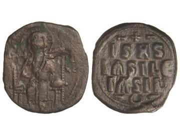Follis anónimo atribuido a Constantino IX HPwIR