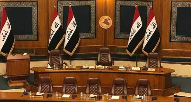 The House of Representatives begins the new legislative session next Saturday 1415F947-309D-4D0D-A667-D15C435589C5-620x330