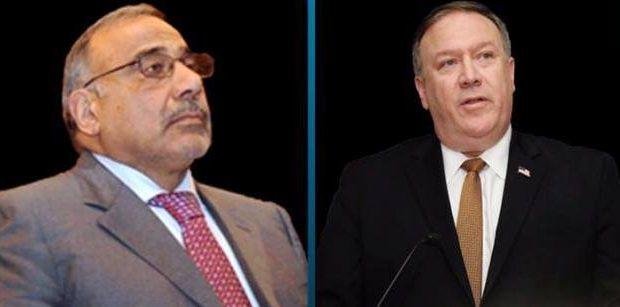 Abdul Mahdi and Pompio emphasize not to establish foreign bases in Iraq 9020F1C2-59C1-493F-A305-F9CFFE6D510F-620x307