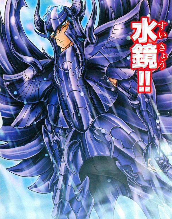 Game Threads → Garuda. ND-Aiacos2