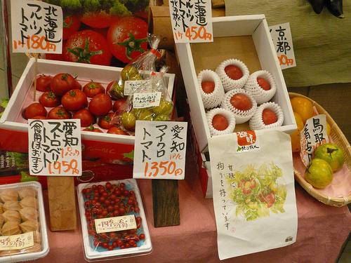 Bayas Frutas-en-japon-1