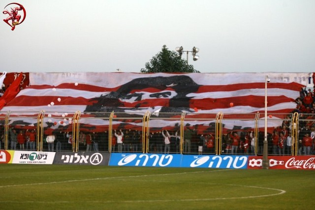Aficiones de futbol comunistas 2204742056_3ec0aaeabe_o_sized