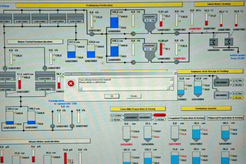 الردع الإلكتروني  Stuxnet-05