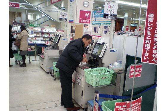 Những phẩm chất rất khó học theo của người Nhật Selfserviceregister-japan-3