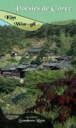 Poésies de Corée  1couverture_poesies_de_coree1-152x256