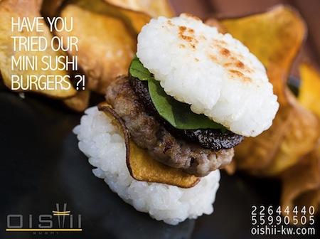 Je garde ou je jette - N°2 Imitation-is-the-Sincerest-Form-of-Flattery-oishii-sushi