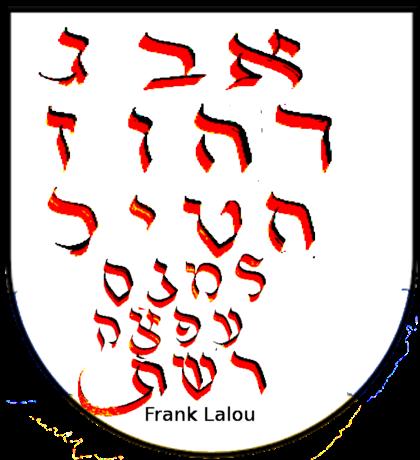 Vingt-deux lettres Aleph-beth-lalou