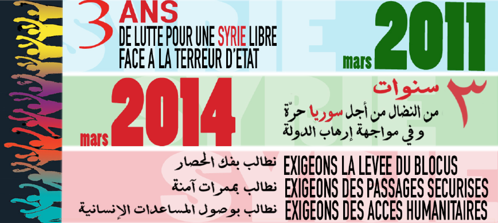 Syrie       - Page 8 Evenement_20140315