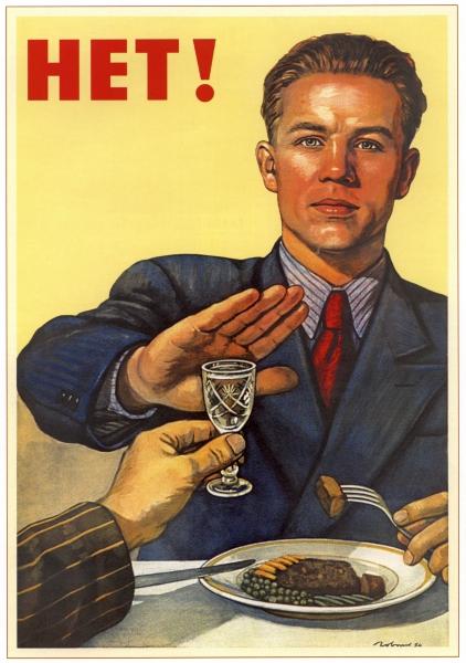 Posters soviétiques 0290