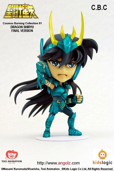 02 - Shiryu du Dragon V3 Dragon-01