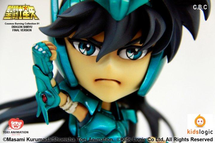 02 - Shiryu du Dragon V3 Dragon-02