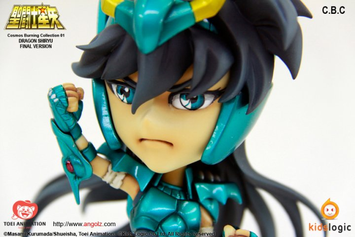 02 - Shiryu du Dragon V3 Dragon-05