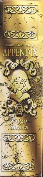 11 - Shaka de la Vierge Cote1