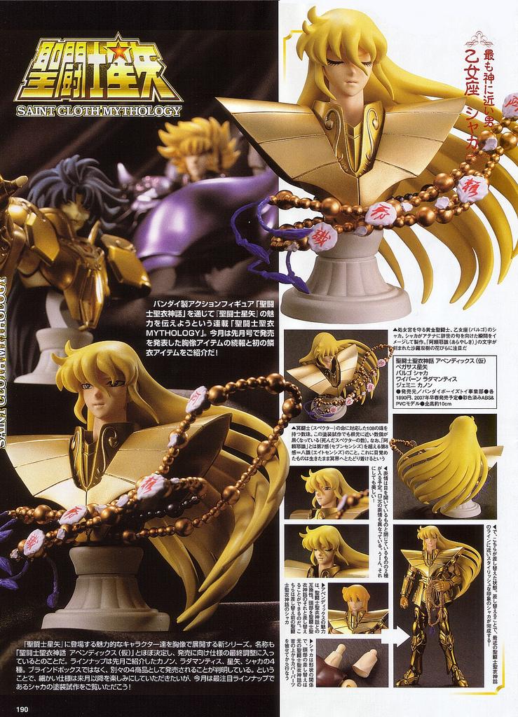 11 - Shaka de la Vierge HobbyJapan-01