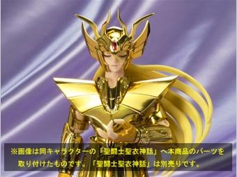 11 - Shaka de la Vierge Tamashii-03