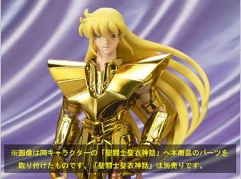 11 - Shaka de la Vierge Tamashii-04
