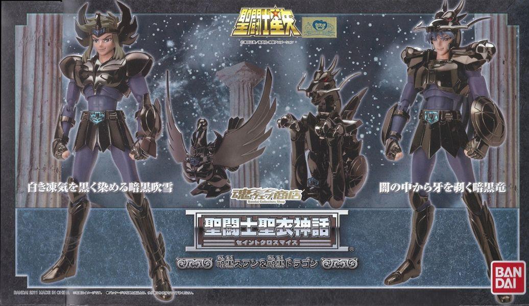 02 - Dragon Noir Recto