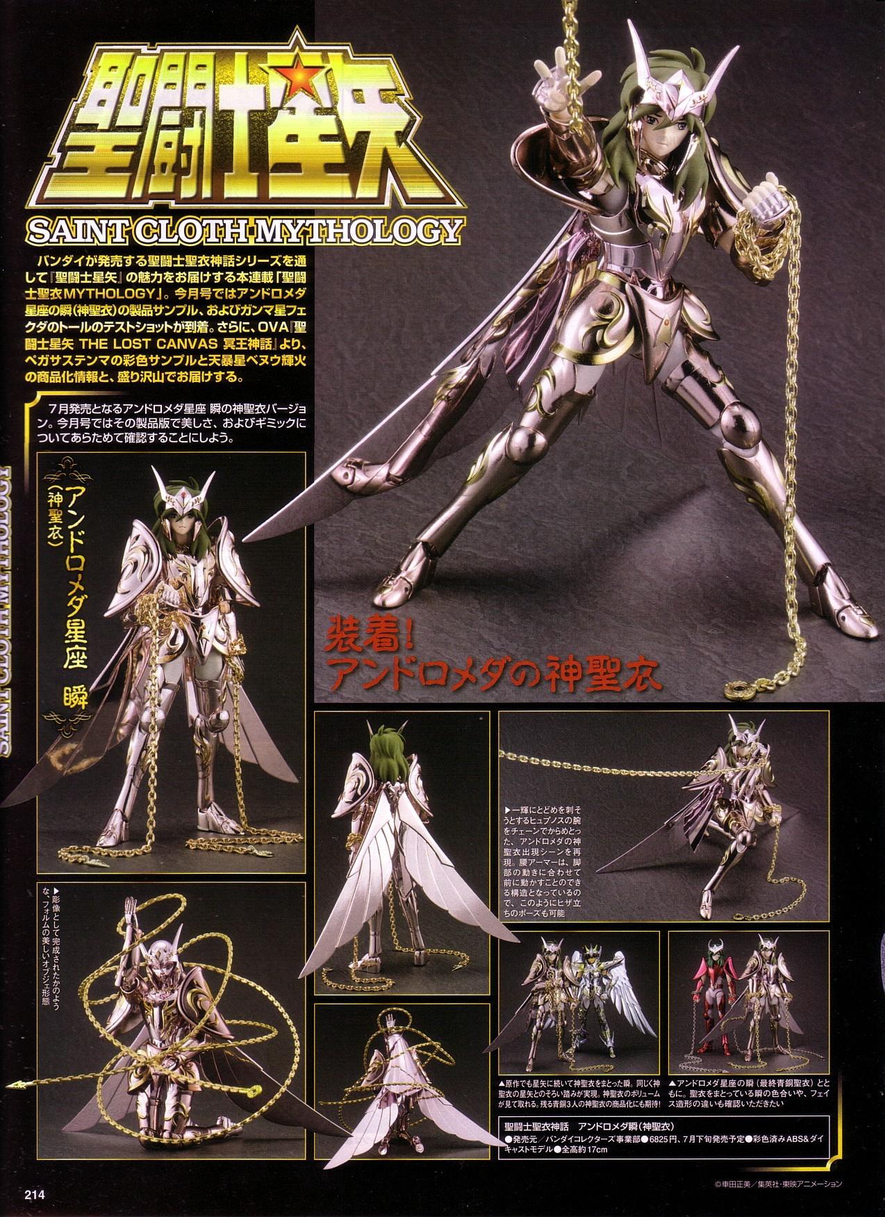 04 - Shun d'Andromède God Cloth HobbyJapan-02