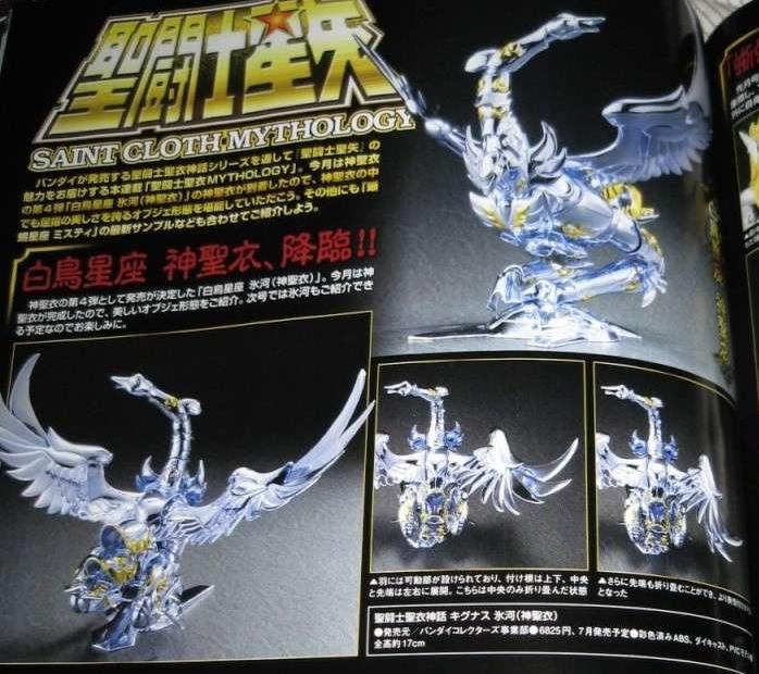 03 - Hyoga du Cygne God Cloth HobbyJapan-01
