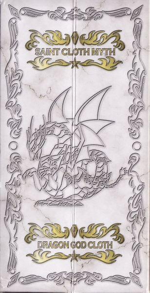 02 - Shiryu du Dragon God Cloth Cote1