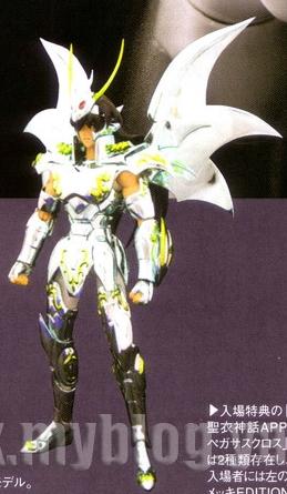 02 - Shiryu du Dragon God Cloth FigureO-01