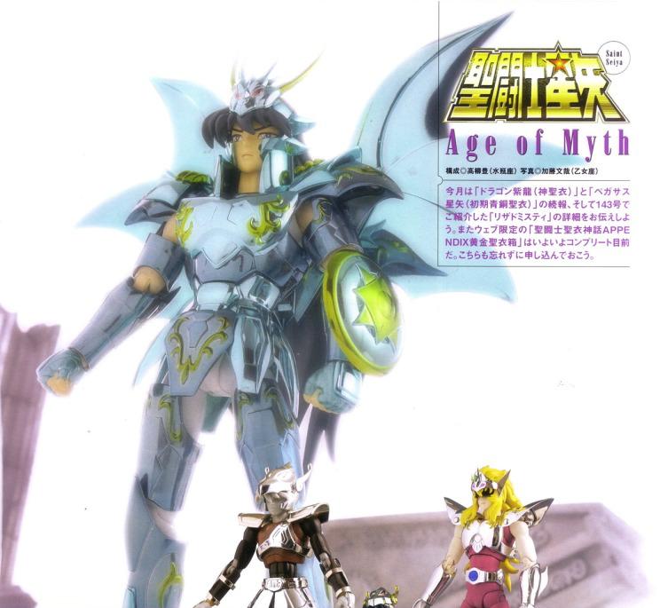 02 - Shiryu du Dragon God Cloth FigureO-04
