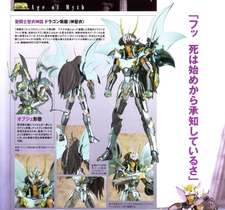 02 - Shiryu du Dragon God Cloth FigureO-05