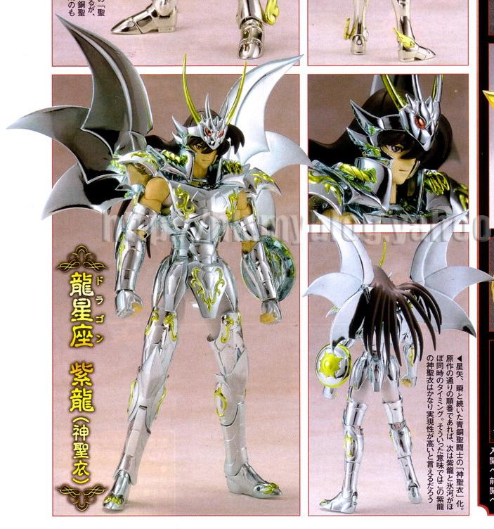 02 - Shiryu du Dragon God Cloth HobbyJapan-01