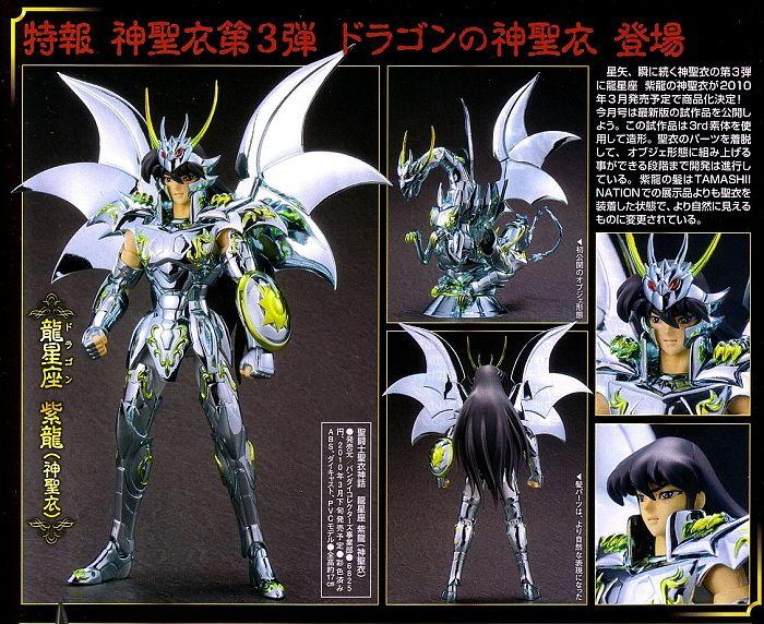 02 - Shiryu du Dragon God Cloth HobbyJapan-02