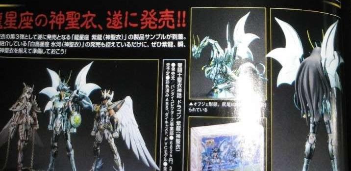 02 - Shiryu du Dragon God Cloth HobbyJapan-04