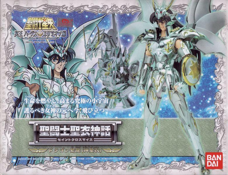 02 - Shiryu du Dragon God Cloth Recto
