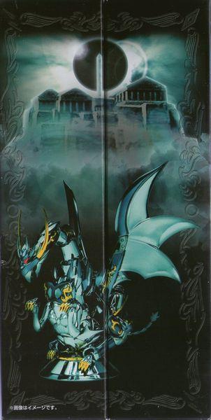 08 - Shiryu du Dragon God Cloth - 10th Anniversary Cote2