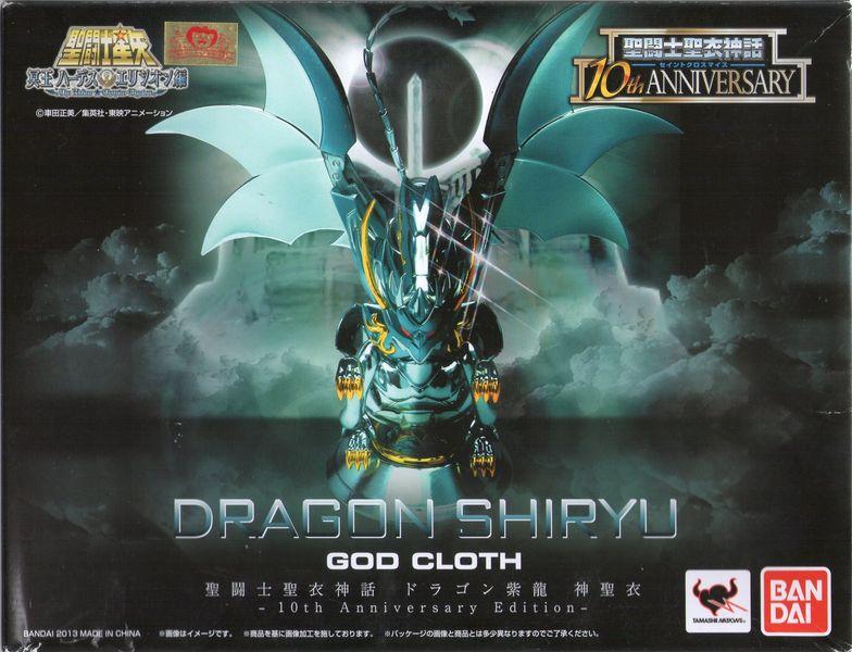 08 - Shiryu du Dragon God Cloth - 10th Anniversary Recto