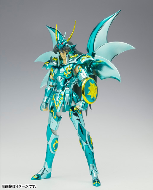 08 - Shiryu du Dragon God Cloth - 10th Anniversary Tamashii-01