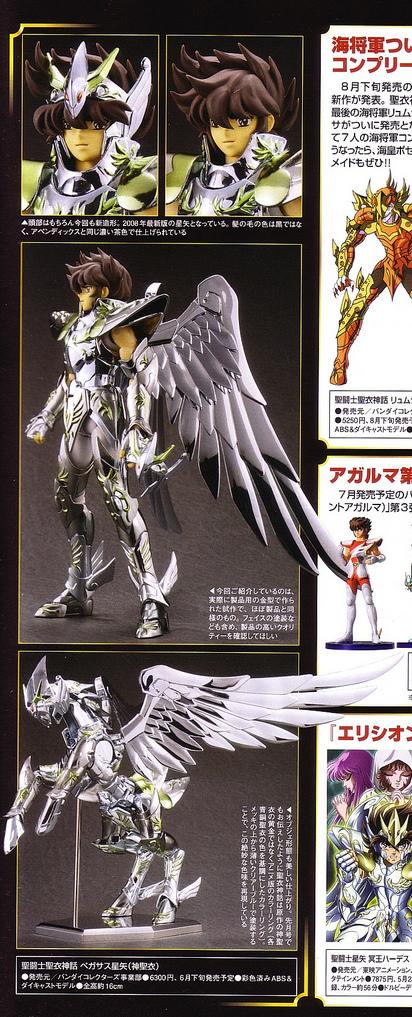 01 - Seiya de Pégase God Cloth HobbyJapan-03