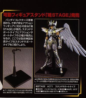 01 - Seiya de Pégase God Cloth HobbyJapan-04