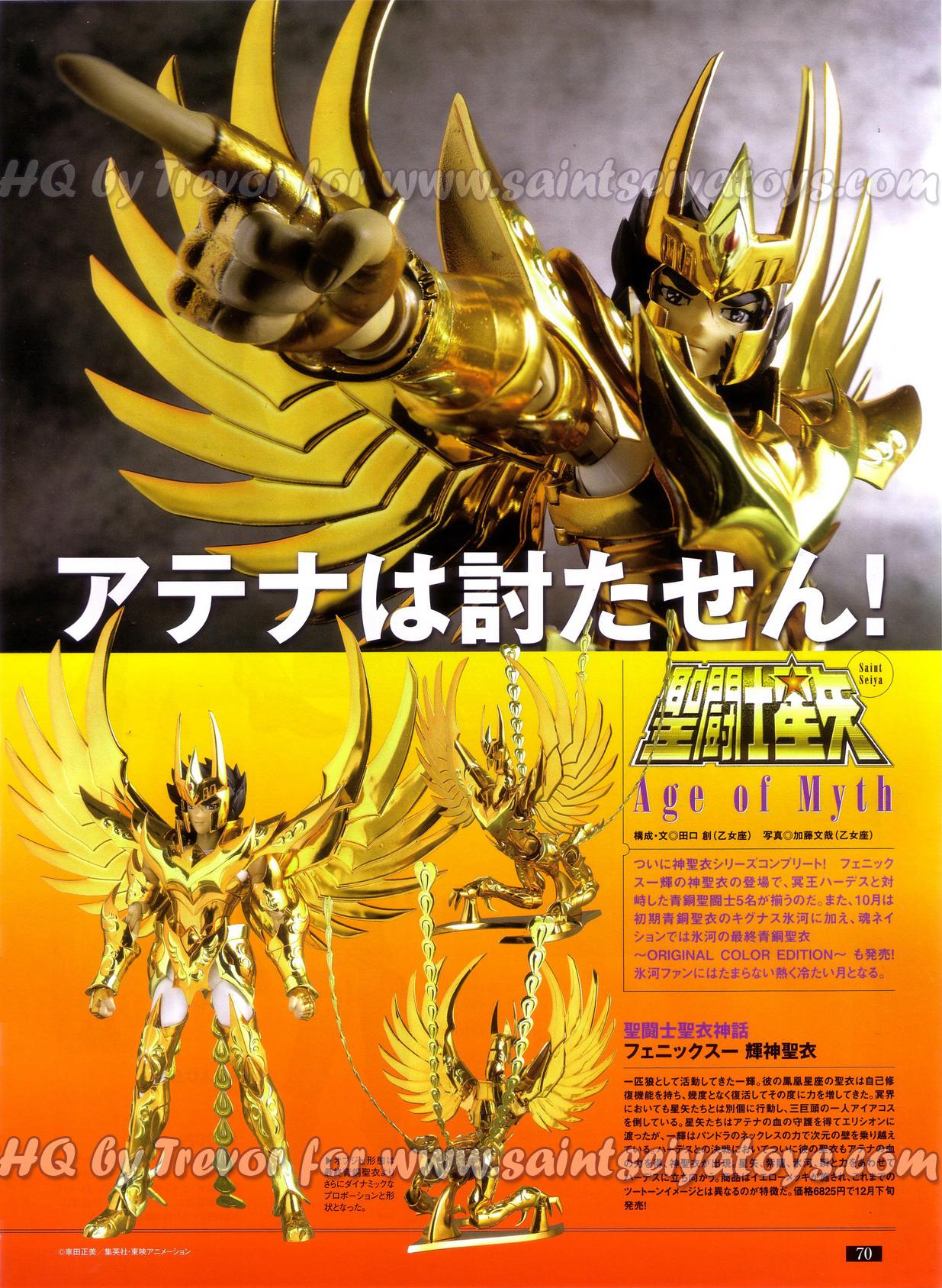 05 - Ikki du Phoenix God Cloth FigureO-01