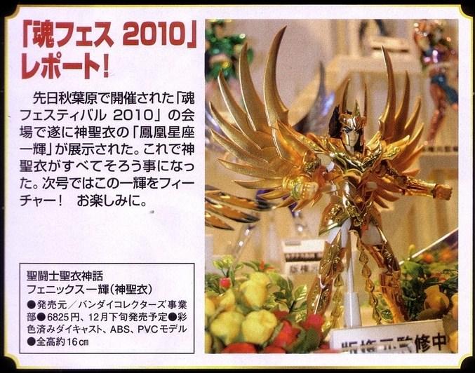 05 - Ikki du Phoenix God Cloth HobbyJapan-01