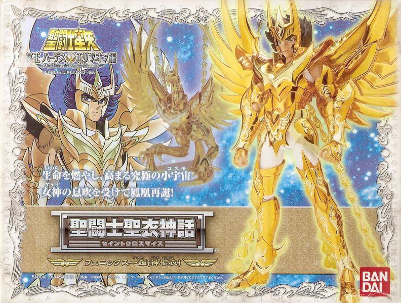 05 - Ikki du Phoenix God Cloth Recto