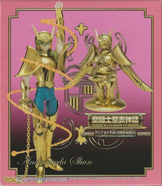 15 - Shun d'Andromède - Limited Gold Version Verso