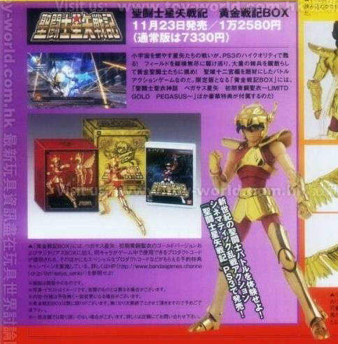12 - Seiya de Pégase - Limited Gold Edition FigureO-01