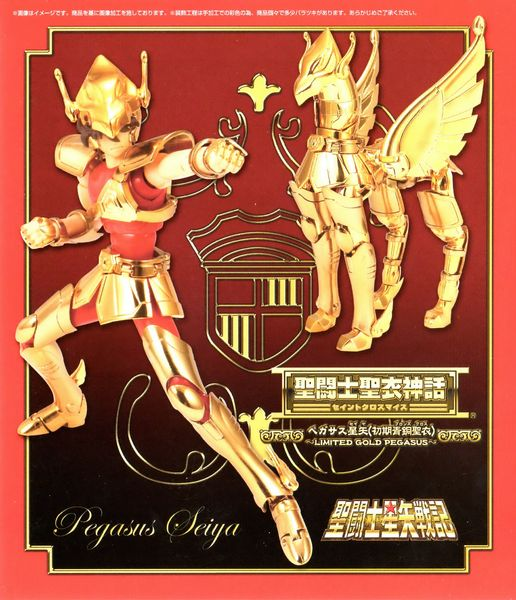 12 - Seiya de Pégase - Limited Gold Edition Verso1